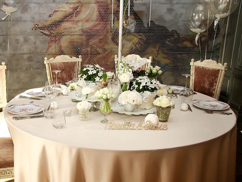 Презентация нового свадебного сезона Maison Dellos «U & Me».